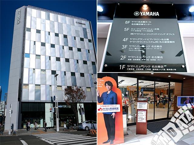 ヤマハミュージック名古屋店の写真