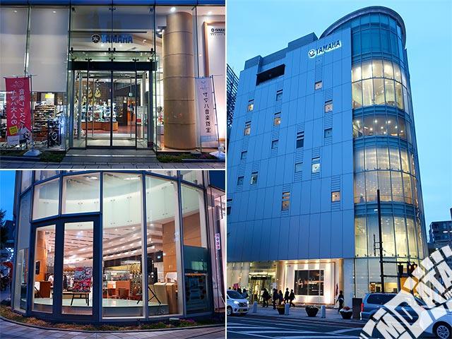 ヤマハミュージック 浜松店の写真