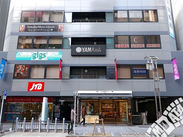 ヤマハミュージックアベニュー栄の写真