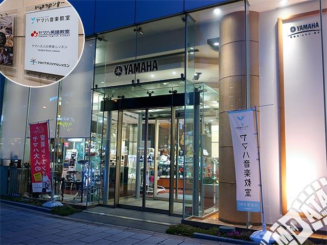 かじまちセンター ヤマハミュージックの写真