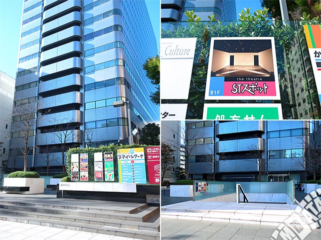 STスポット横浜の写真