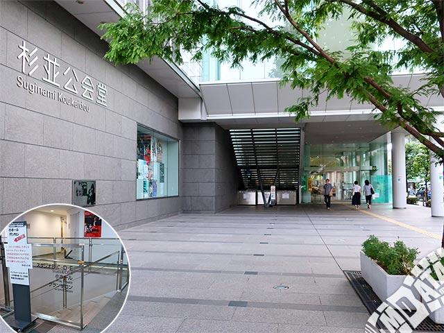 杉並公会堂 グランサロン・スタジオの写真