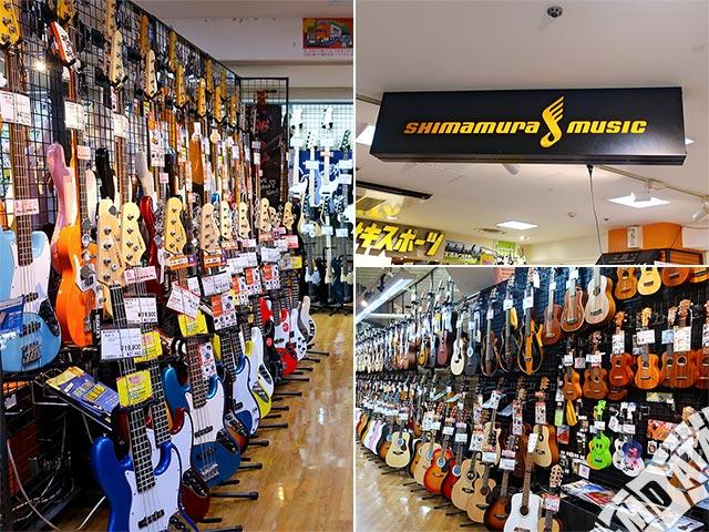 島村楽器 神戸三宮店の写真