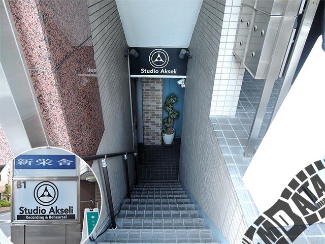 スタジオ・アクセリの写真