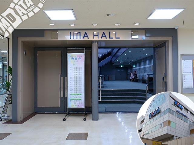 光が丘IMAホールの写真