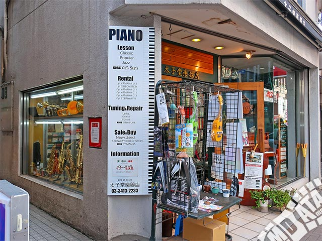 太子堂楽器店レンタルスタジオの写真