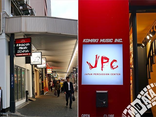 コマキ楽器JPCスタジオの写真