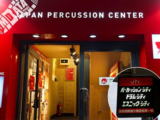 コマキ楽器JPC音楽教室の写真