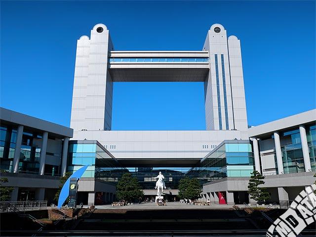 名古屋国際会議場センチュリーホールの写真