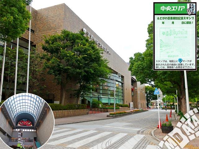 江戸川区総合文化センターの写真