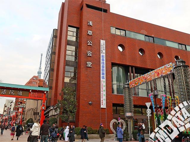 浅草公会堂の写真