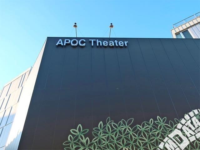 APOCシアターの写真