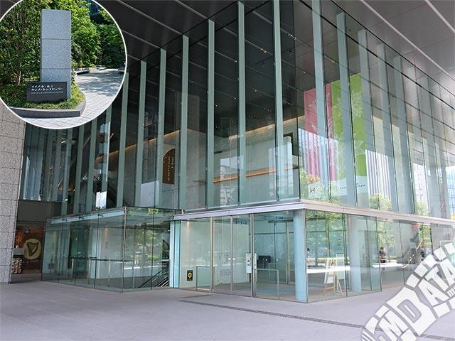 イイノホール&カンファレンスセンターの写真