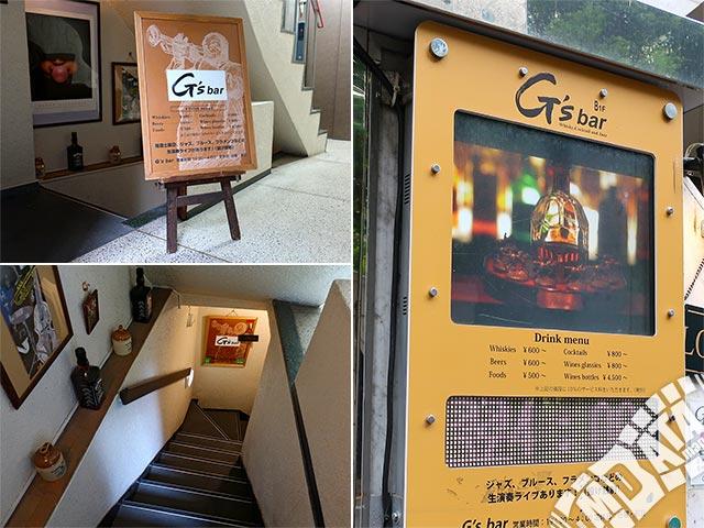 赤坂G's barの写真