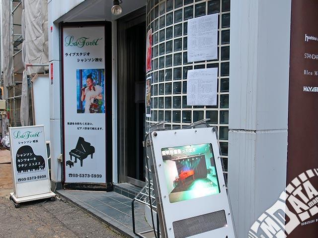 ラフォーレ レンタルスタジオの写真
