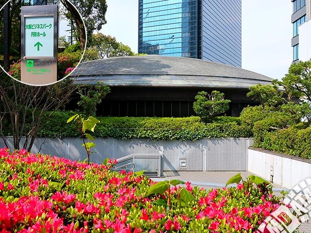 大阪ビジネスパーク円形ホールの写真