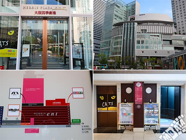 大阪四季劇場の写真