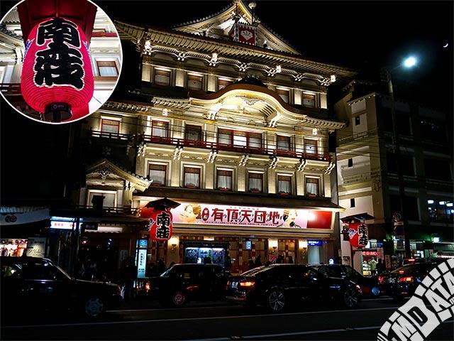 京都四条 南座の写真