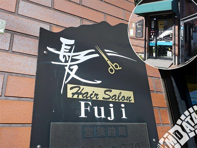 BarBer Fujiの写真