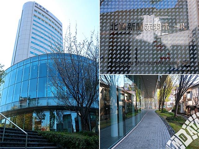 北國新聞赤羽ホールの写真