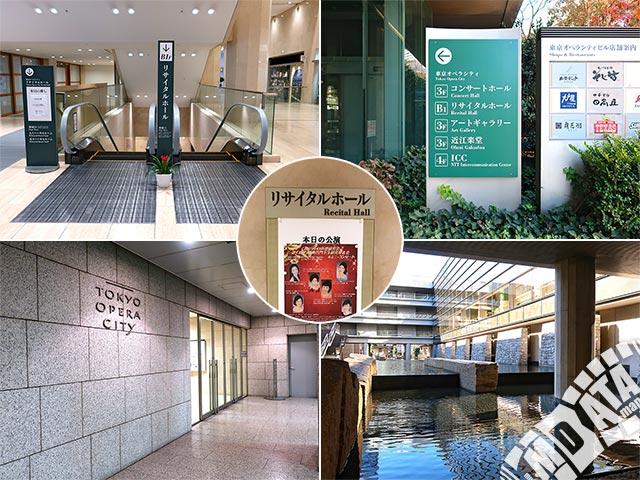東京オペラシティ リサイタルホールの写真