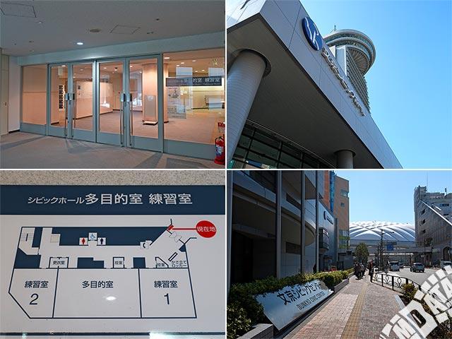文京シビックホール 練習室・多目的室の写真