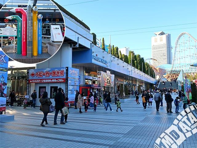 東京ドームプリズムホールの写真