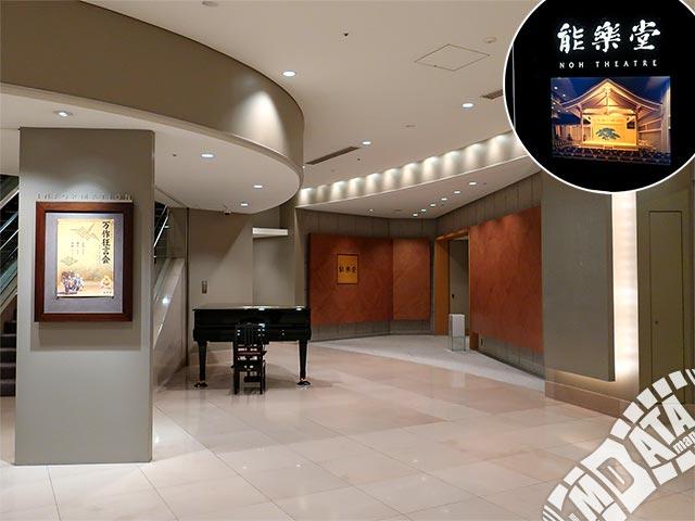 セルリアンタワー能楽堂の写真