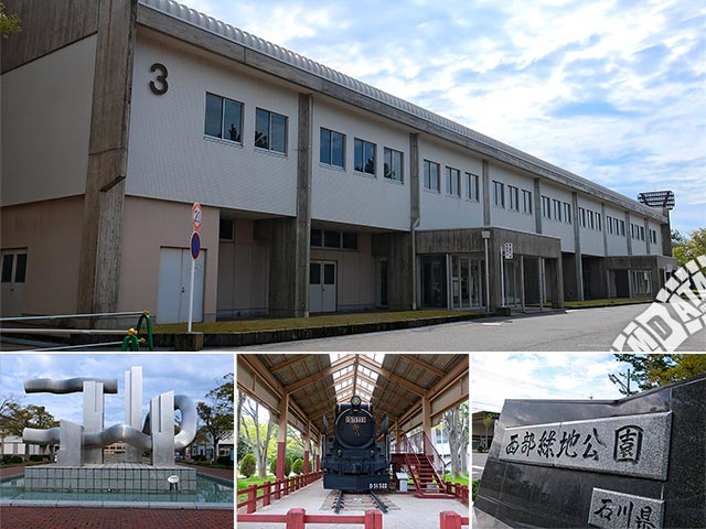 石川県産業展示館1・2・3号館の写真