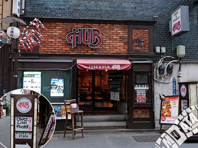 HUB浅草店の写真