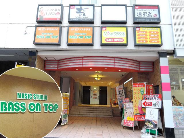 BASS ON TOP 池袋西口店の写真