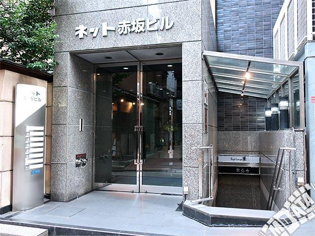 赤坂バー卑弥呼の写真