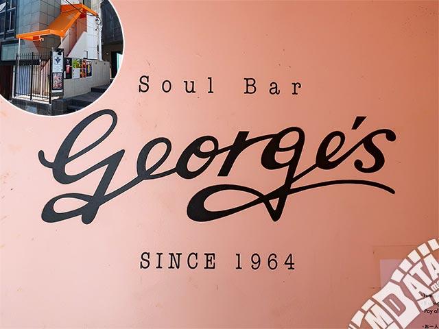 六本木George'sの写真