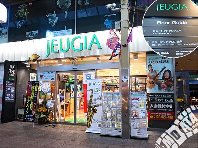 JEUGIA ミュージックサロン三条の写真