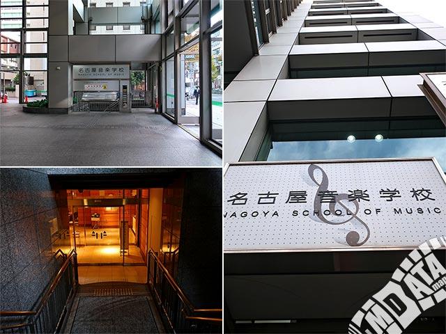 名古屋音楽学校 貸練習室の写真