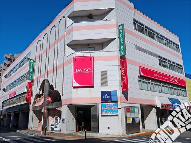 ヨークカルチャーセンター茅ヶ崎の写真