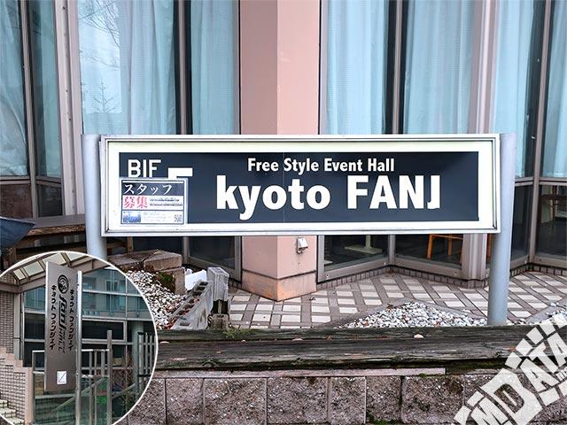 京都FANJの写真