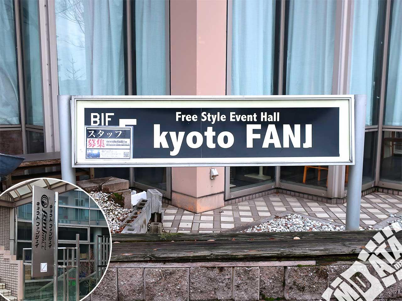 京都FANJの写真 撮影日:2019/1/18 Photo taken on 2019/01/18