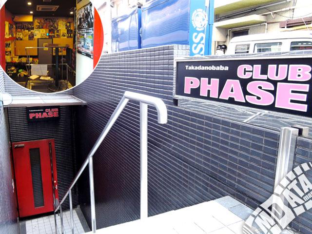 高田馬場CLUB PHASEの写真