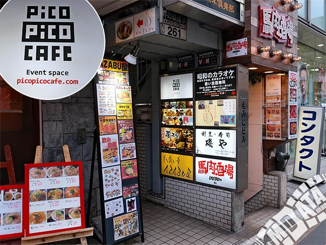 ピコピコカフェ吉祥寺の写真
