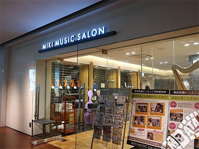 MIKIミュージックサロン西梅田の写真