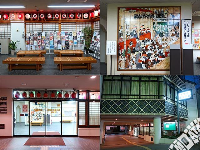 武蔵野芸能劇場の写真