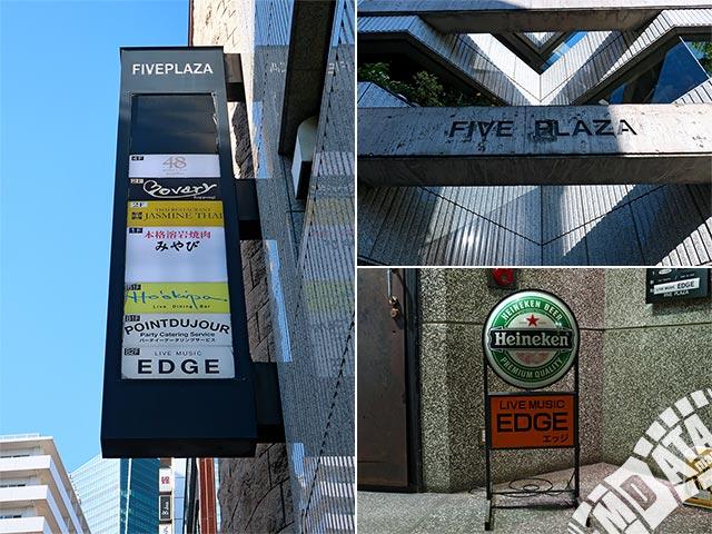 六本木CLUB EDGEの写真