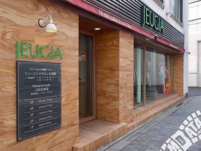 JEUGIA スタジオJスクエアの写真