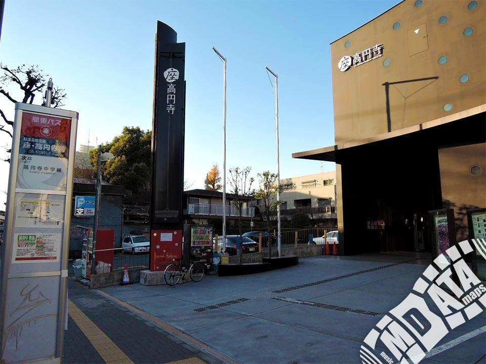 座・高円寺の写真