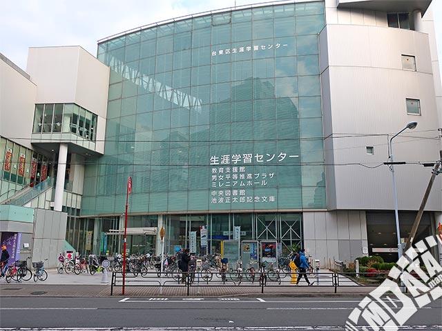 台東区生涯学習センター スタジオの写真