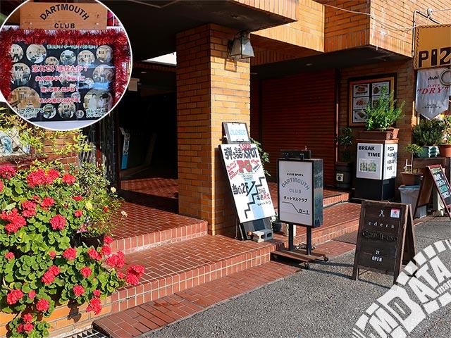 甲子園口ダートマスクラブの写真