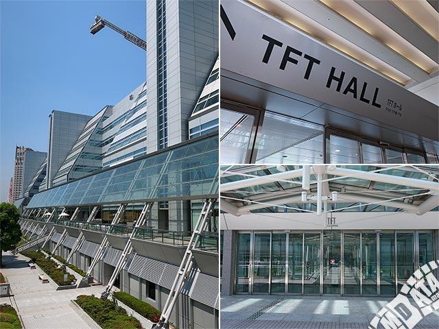 TFTホールの写真