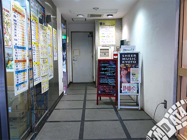 シアーミュージック 京都校の写真