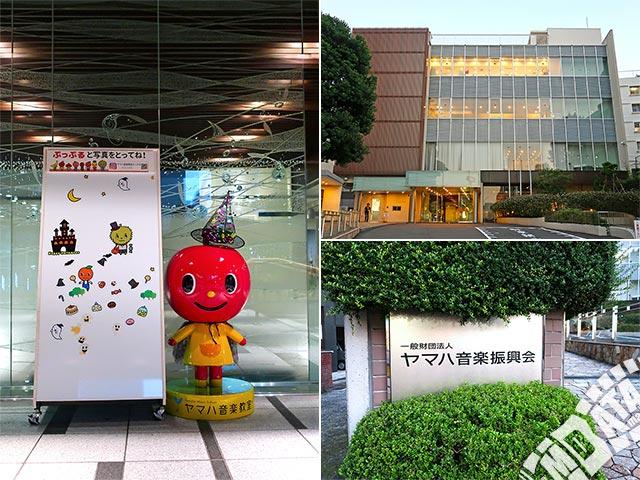 ヤマハ目黒センター レッスン室レンタルの写真